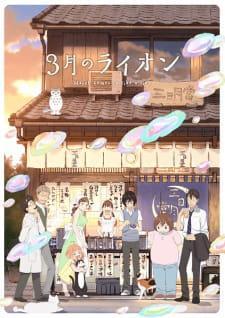 3 gatsu no lion 2nd season