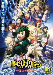 boku no hero academia the movie 1 futari no hero