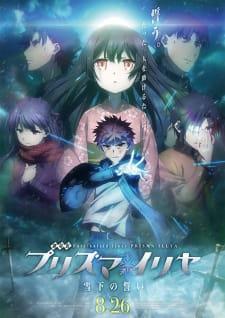 fatekaleid liner prismaillya movie sekka no chikai