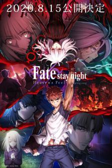 fatestay night movie heavens feel iii spring song