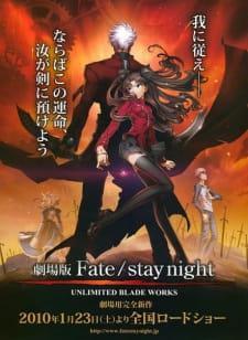 fatestay night movie unlimited blade works