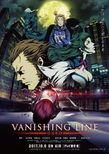 garo vanishing line