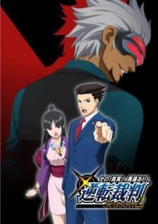 gyakuten saiban sono shinjitsu igi ari season 2