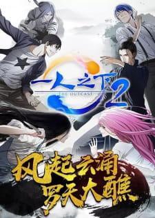 hitori no shita the outcast 2nd season