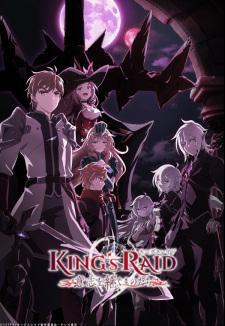 kings raid ishi wo tsugumono tachi