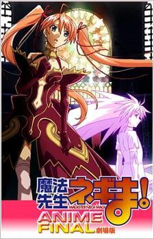 mahou sensei negima movie anime final