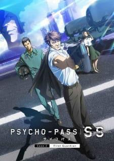 psycho pass sinners of the system case2 first guardian