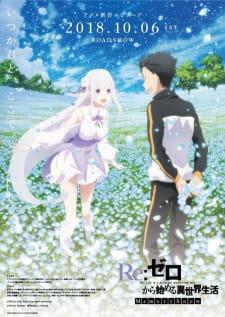 rezero kara hajimeru isekai seikatsu memory snow