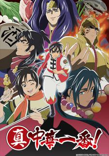 shin chuuka ichiban 2nd season