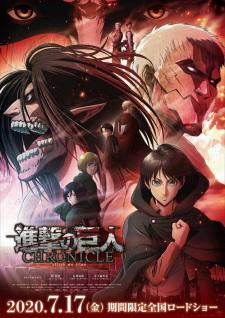 shingeki no kyojin chronicle